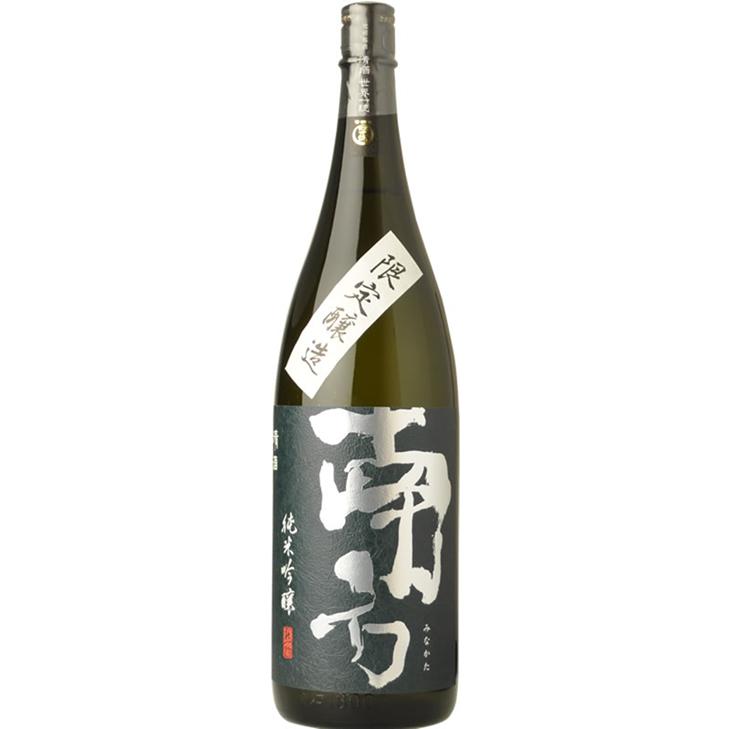 【ふるさと納税】(A006)純米吟醸 「南方」みなかた 1800ml(一升瓶) 化粧箱入 /世界一統