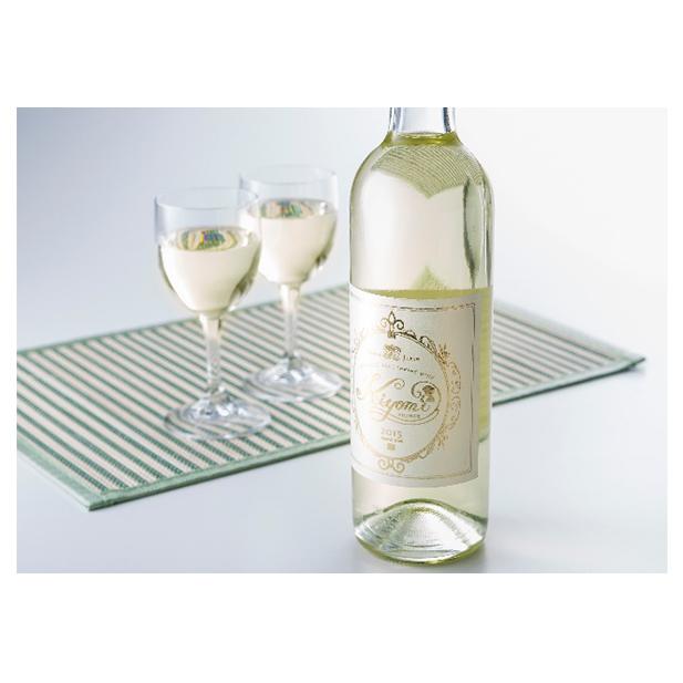 【ふるさと納税】みかんワインkiyomi 8本 【ワイン・お酒】
