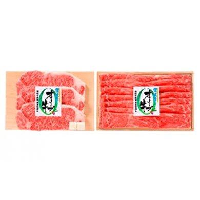 【ふるさと納税】オリーブ牛モモしゃぶしゃぶ&ステーキセット 【牛肉・お肉】