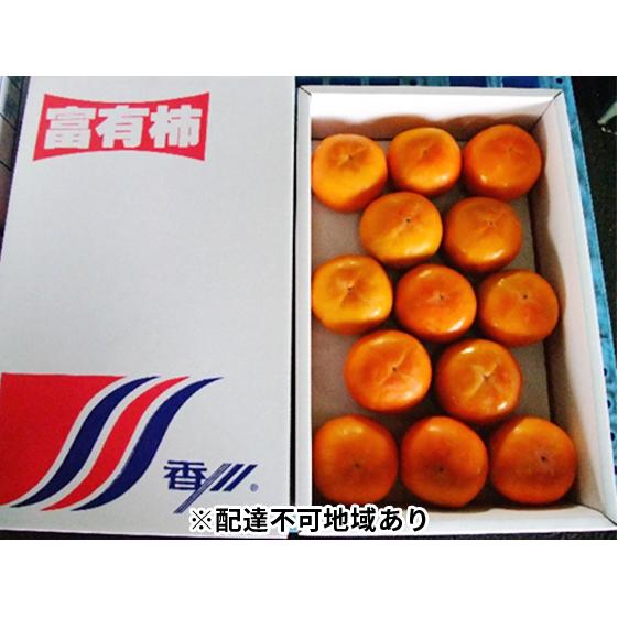【ふるさと納税】富有柿 約3.5kg 【フルーツ・果物類・柿・かき】 お届け:2020年11月20日~12月15日