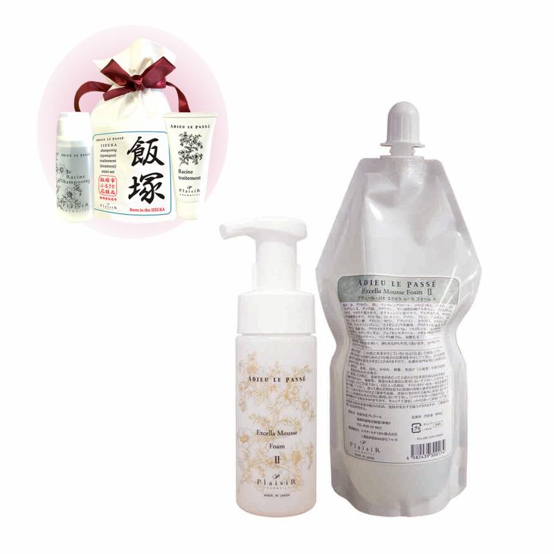 【ふるさと納税】【D5-012】AP美洗顔ムースフォーム2、150ml+詰替付+ミニ