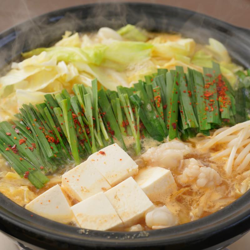【ふるさと納税】【A5-191】博多久松 博多牛もつ鍋(醤油味スープ)3~4人前