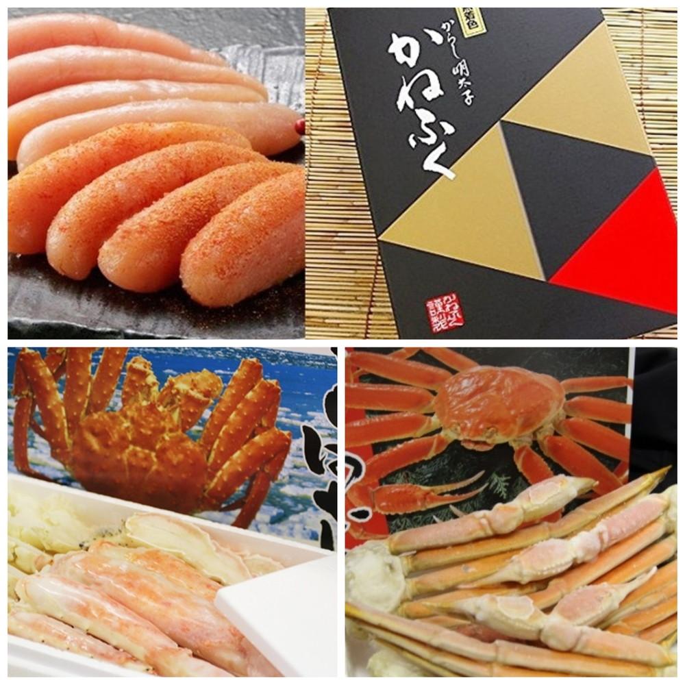 【ふるさと納税】【F-008】魚市場厳選セットD-4(4品)