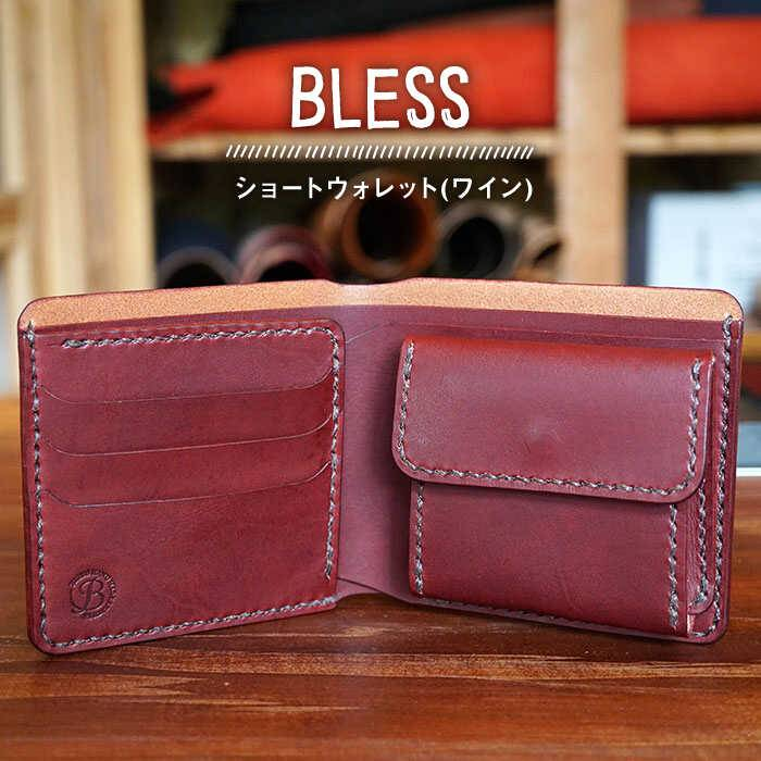 Custom God Bless America Brown Ostrich Print Bi-Fold Wallet