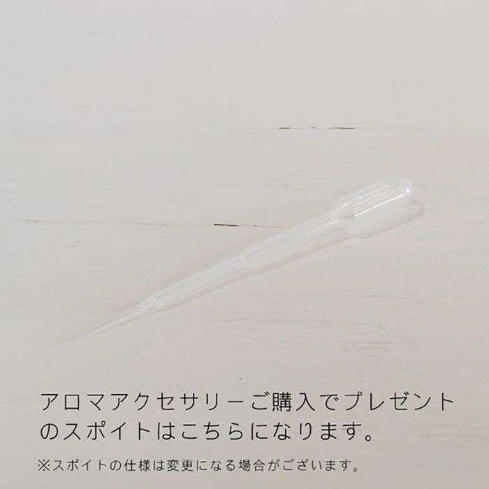 【ふるさと納税】糸島【タビノキセキ】cocoroアロマネックレス K18YG アクセサリー/ネックレス/ガラスアクセサリー ADB002