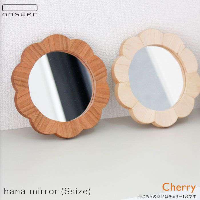 【ふるさと納税】糸島【answer】hana mirror(Sサイズ)チェリー お洒落なインテリア/クラフト/オリジナル/鏡/ミラー APB011