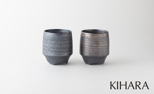 A12-42【ふるさと納税】KIHARA 香酒盃L 晶金・銀かすりペア