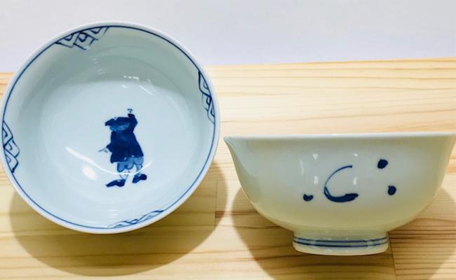 A20-110【ふるさと納税】青花 絵変り多用碗 2個セット 小島芳栄堂