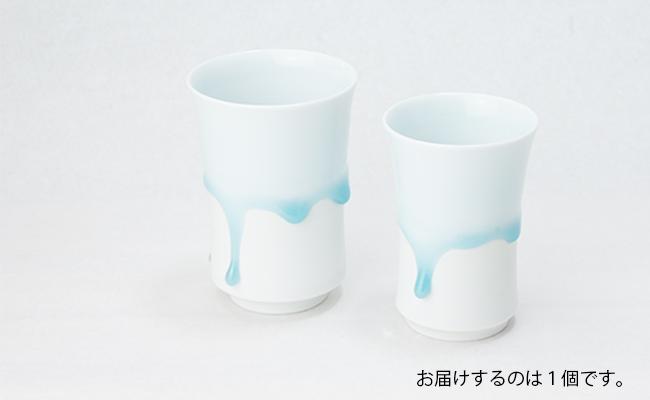 A15-41【ふるさと納税】有田焼 雫グラス 筒形 西隆行【陶磁器】