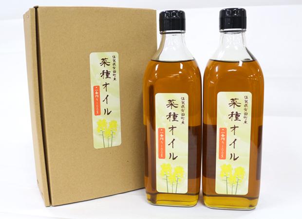 F12-20【オレイン酸とビタミンKがたっぷり】有田産菜種オイル 輝ファーマーズ