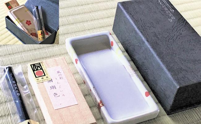 有田焼 陶磁器 使い勝手の良い 硯 毛筆セット A35-72 珊瑚色の彩墨 プチ硯セット 商店 ふるさと納税 吉田陶芸 梅の硯