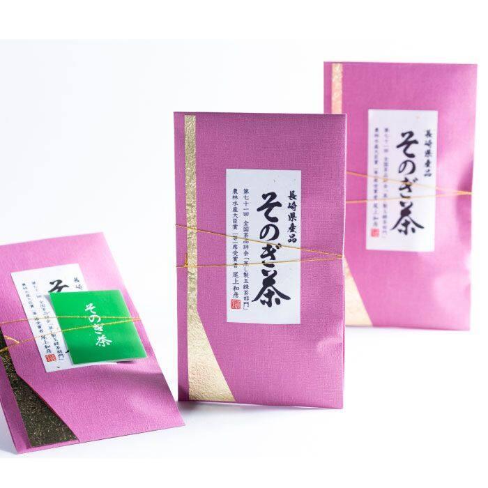 【ふるさと納税】BAG001 【そのぎ茶】そのぎ茶あららぎ3本入り【月香園】