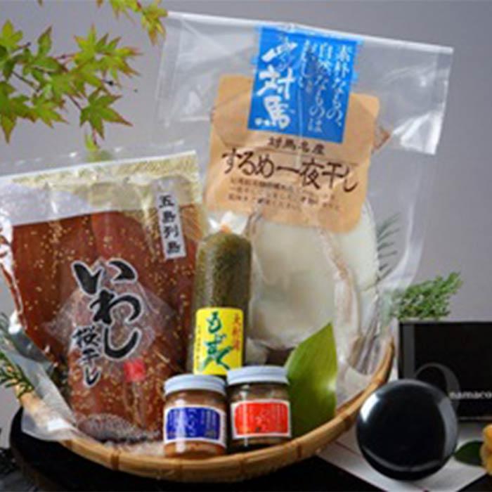 【ふるさと納税】BAK006 大村湾漁協直売所水産物詰合せ