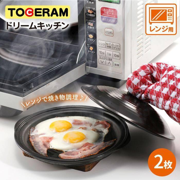 【ふるさと納税】 BAO012 【調理用プレート】ドリームキッチン電子レンジ用 皿2枚セット