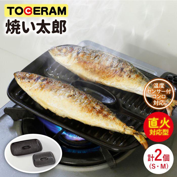 【ふるさと納税】BAO021 セラミックスプレート 焼い太郎【S&Mセット】【トーセラム】