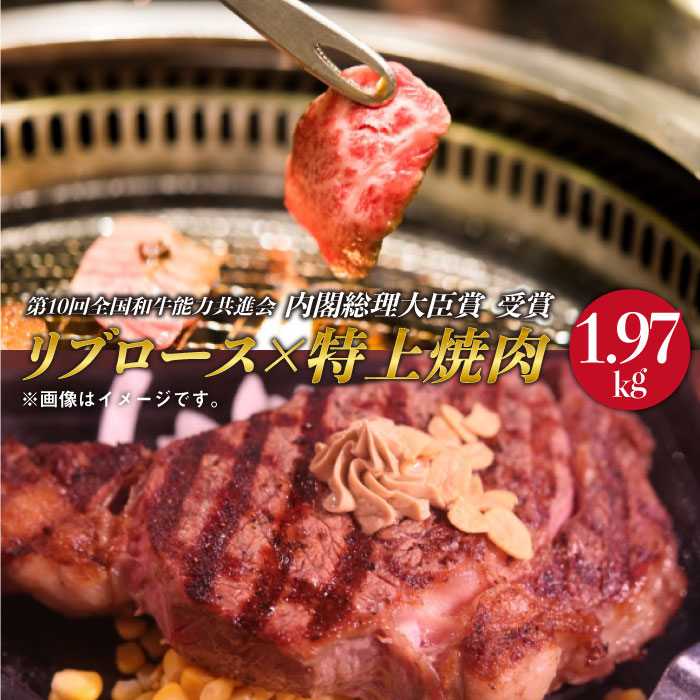 【ふるさと納税】 BAU019 【長崎和牛】 長崎和牛満腹セット!ステーキ 特上焼肉 牛肉 1410g 【全国和牛共進会日本一】