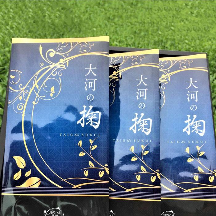 【ふるさと納税】BBD002 【そのぎ茶】大河の掬(特上茶)3本入り【おのうえ茶園】