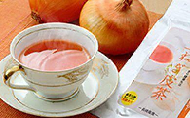【ふるさと納税】【玉ねぎで健康に!】玉ねぎ皮茶【百笑会】 [DA01]