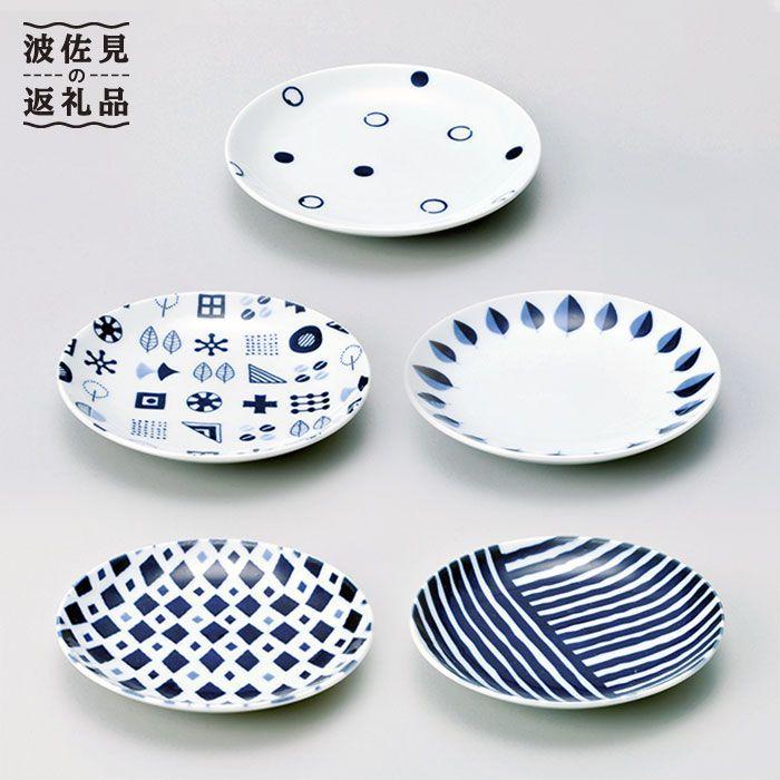【ふるさと納税】【波佐見焼】marco 15センチ皿5点セット(化粧箱入り)【奥川陶器】 [KB02]