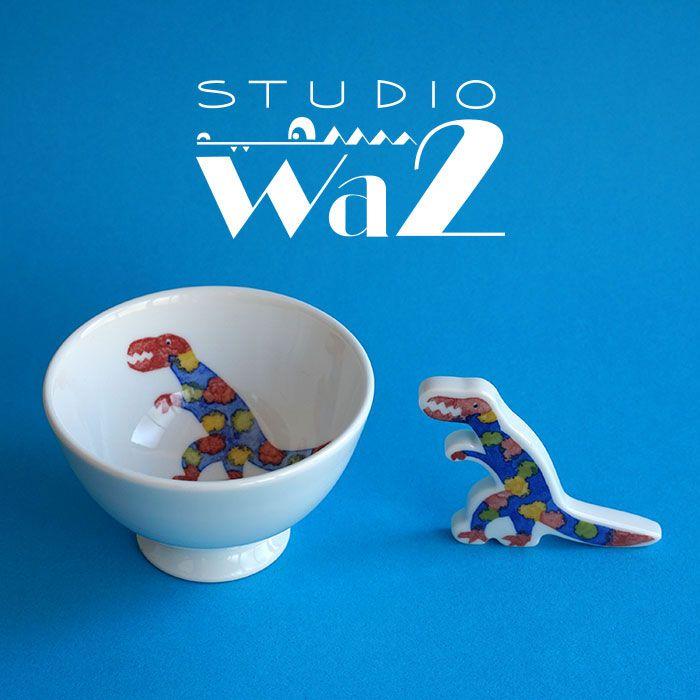 【ふるさと納税】【波佐見焼】KIDS DINO 飯碗・箸置き ティラノサウルス【studio wani】 [MB11]