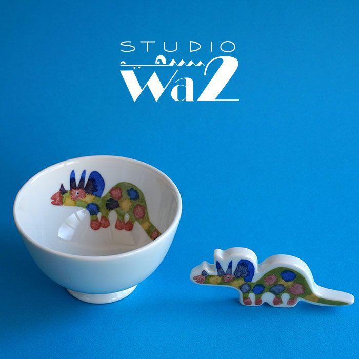 【ふるさと納税】【波佐見焼】KIDS DINO 飯碗・箸置き トリケラトプス【studio wani】 [MB13]