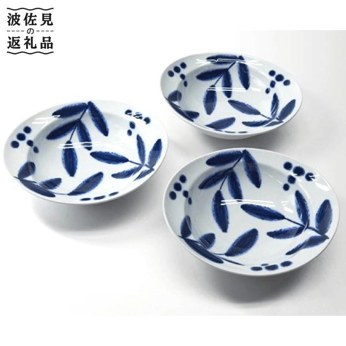 【ふるさと納税】【波佐見焼】バニラ楕円鉢3個セット【西海陶器】 [OA33]