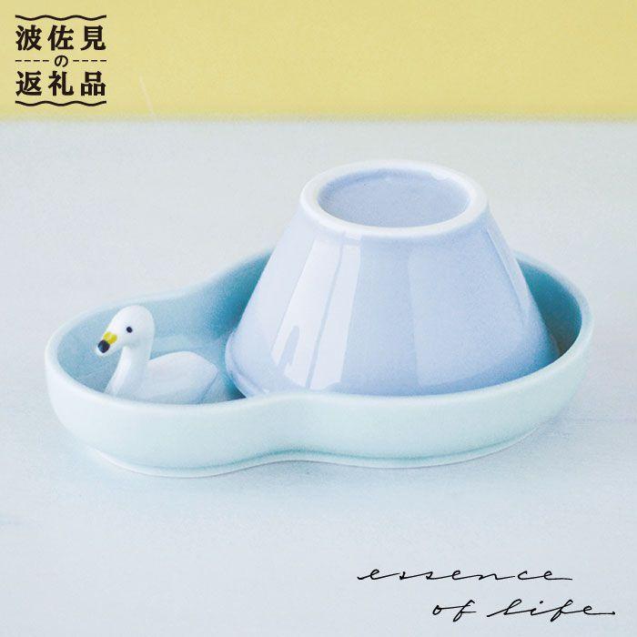 【ふるさと納税】【波佐見焼】【essence】 hike キッズセット ブルー【西海陶器】 [OA65]