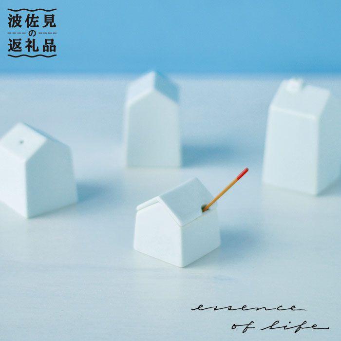【ふるさと納税】【波佐見焼】【essence】 town コンディメント 4個セット【西海陶器】 [OA67]