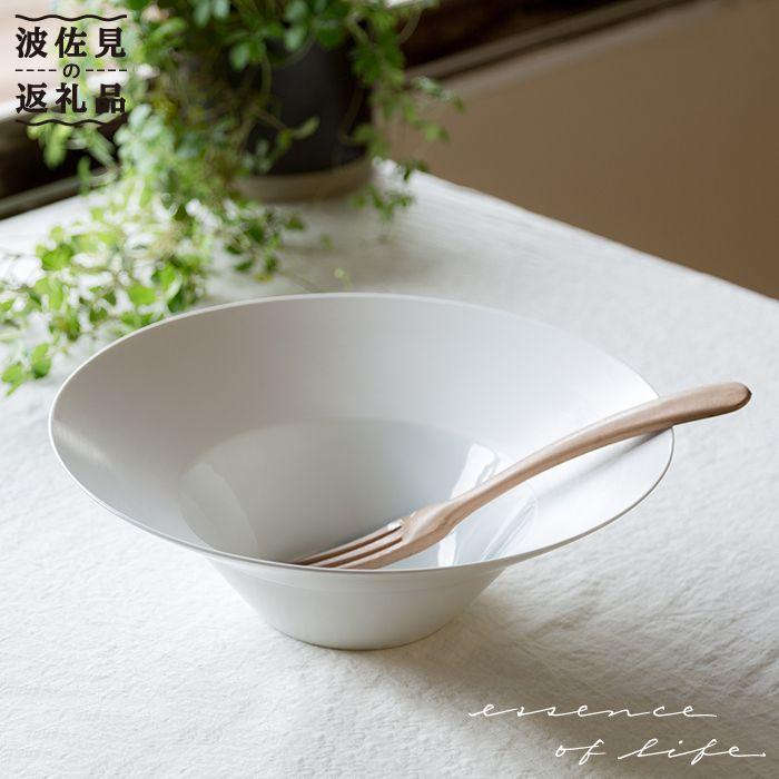 【ふるさと納税】【波佐見焼】【essence】agasuke サラダボウルL 【西海陶器】 [OA90]