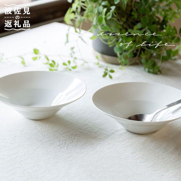 【ふるさと納税】【波佐見焼】【essence】agasuke ボウルセット 【西海陶器】 [OA91]