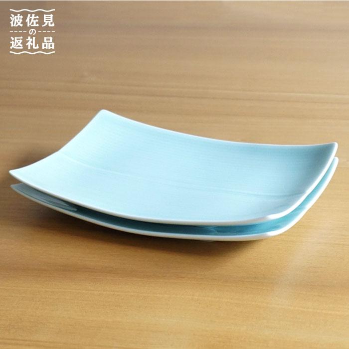 【ふるさと納税】【長方皿】レリーフ模様が美しい角皿2枚セット 青白釉【白山陶器】 [TA56]