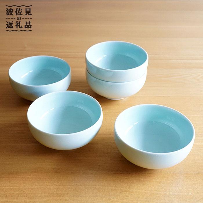 【ふるさと納税】汁碗 5ピースセット 青白釉【白山陶器】 [TA69]
