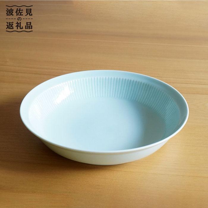 【ふるさと納税】【美しいレリーフ模様】よしず彫 盛鉢 1ピース 青白釉【白山陶器】 [TA76]