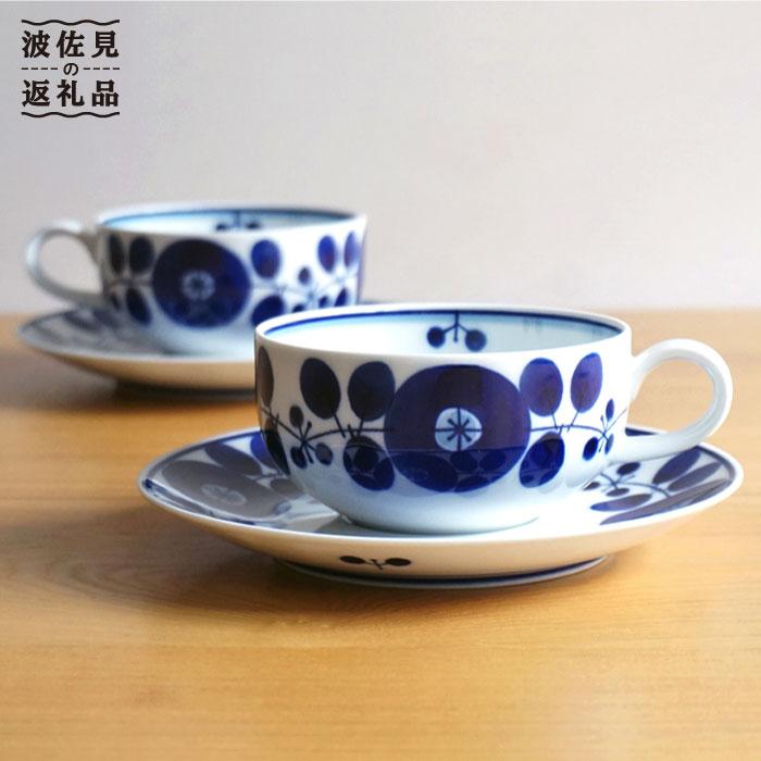 【ふるさと納税】【BLOOM】ブルーム ティーカップ&ソーサー 2客セット【白山陶器】 [TA81]