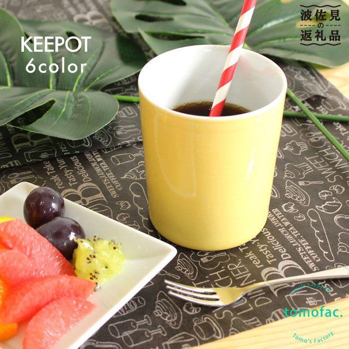 【ふるさと納税】【波佐見焼】陶磁器製二重構造「KEEPOT ローカップ」 6個セット【陶芸ゆたか】【Tomo's Factory】 [VA08]