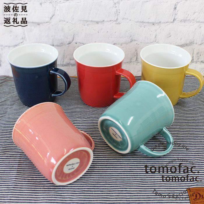 【ふるさと納税】【波佐見焼】オシャレ好き必見!陶磁器製二重構造「KEEPOT マグカップ」5色セット【陶芸ゆたか】【Tomo's Factory】 [VA12]