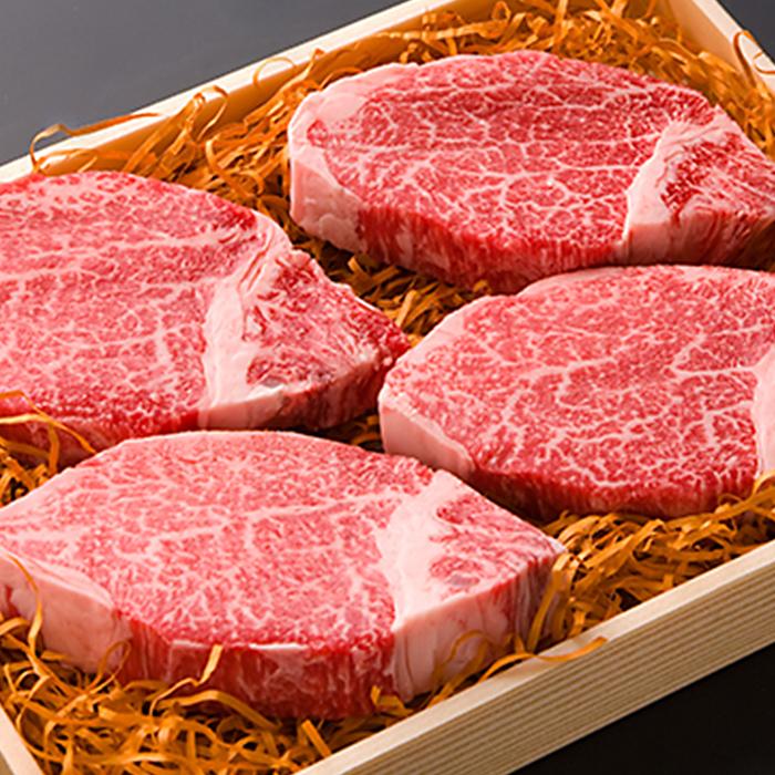 ふるさと納税 売店 期間限定で特別価格 おおいた豊後牛ヒレステーキ 520g 130g×4枚 64-D9003