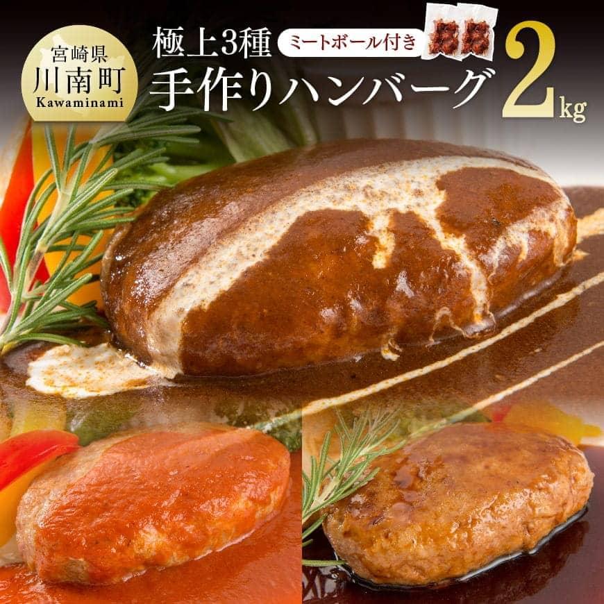 「あじ豚×和牛」手作りハンバーグセット