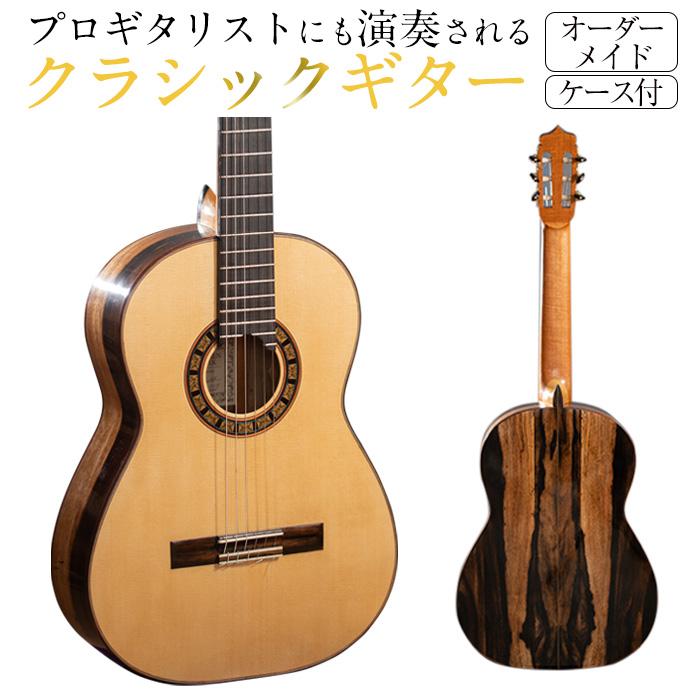 【ふるさと納税】<<制作期間6か月~1年間>>スティーブン・フォーク制作 ハンドメイド クラシックギター ケースに入れてお届け【スティーブン・フォーク ギター ギター】14-1 ハンドメイド】14-1, ハンコヤストア:1fcf019e --- sunward.msk.ru