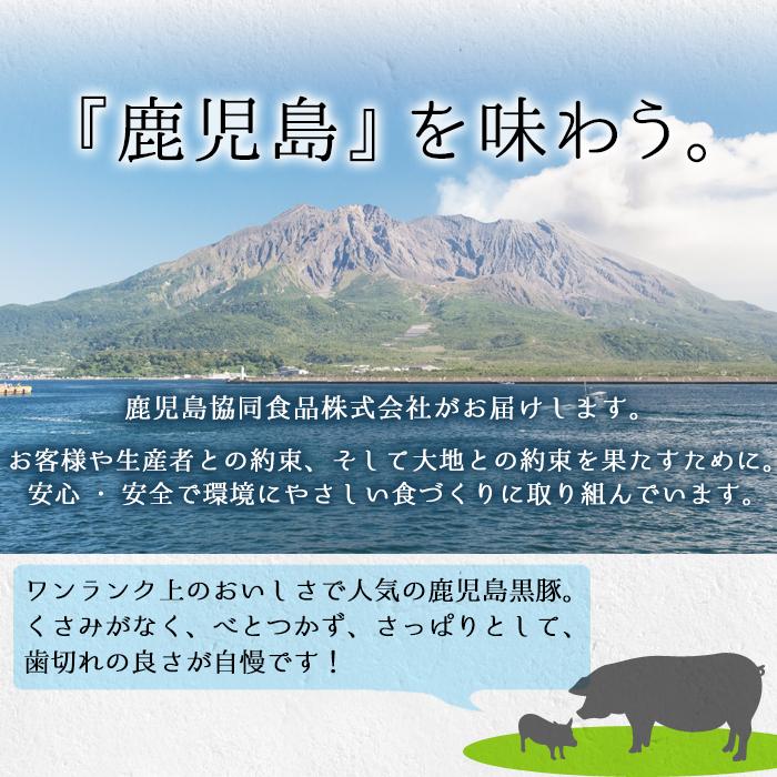 【ふるさと納税】鹿児島県産黒豚使用!鹿児島黒豚ウインナー1.5kg【鹿児島協同食品】