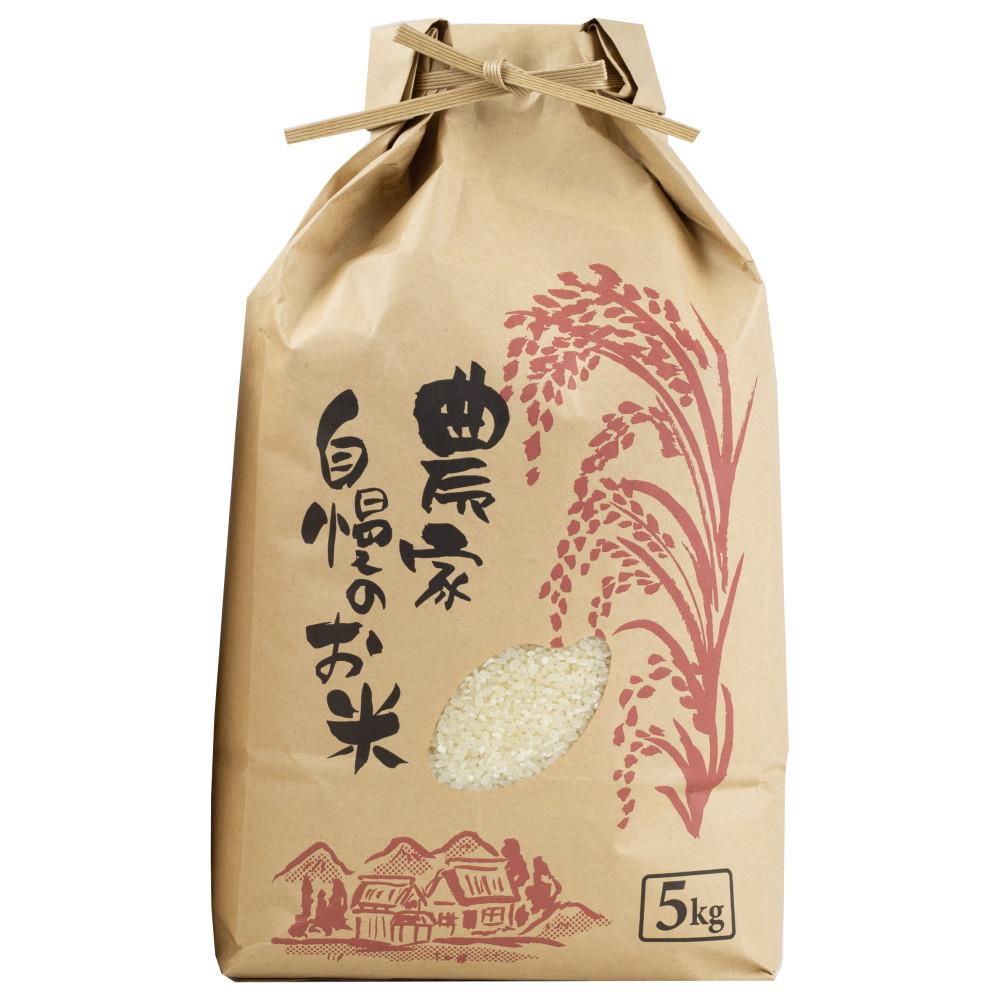 □【ふるさと納税】【鹿児島県南さつま市産】農家自慢のお米 5kg