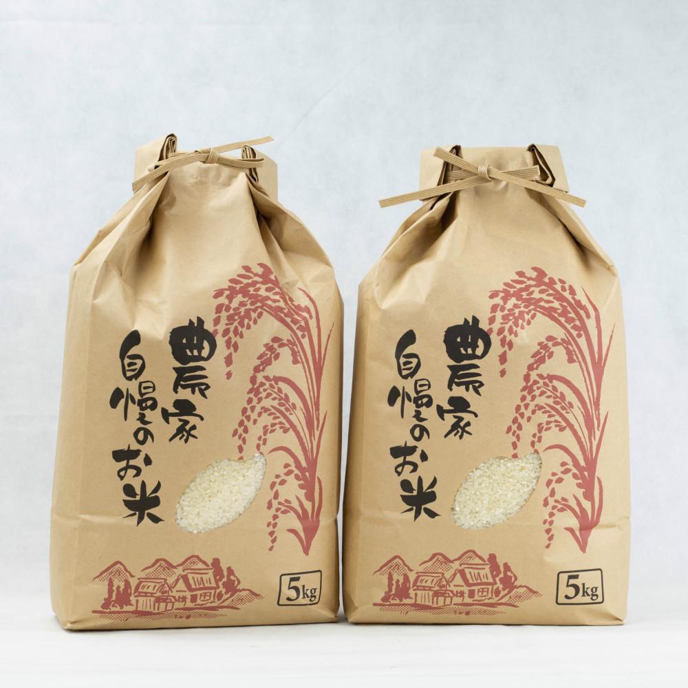 □【ふるさと納税】【鹿児島県南さつま市産】農家自慢のお米 10kg