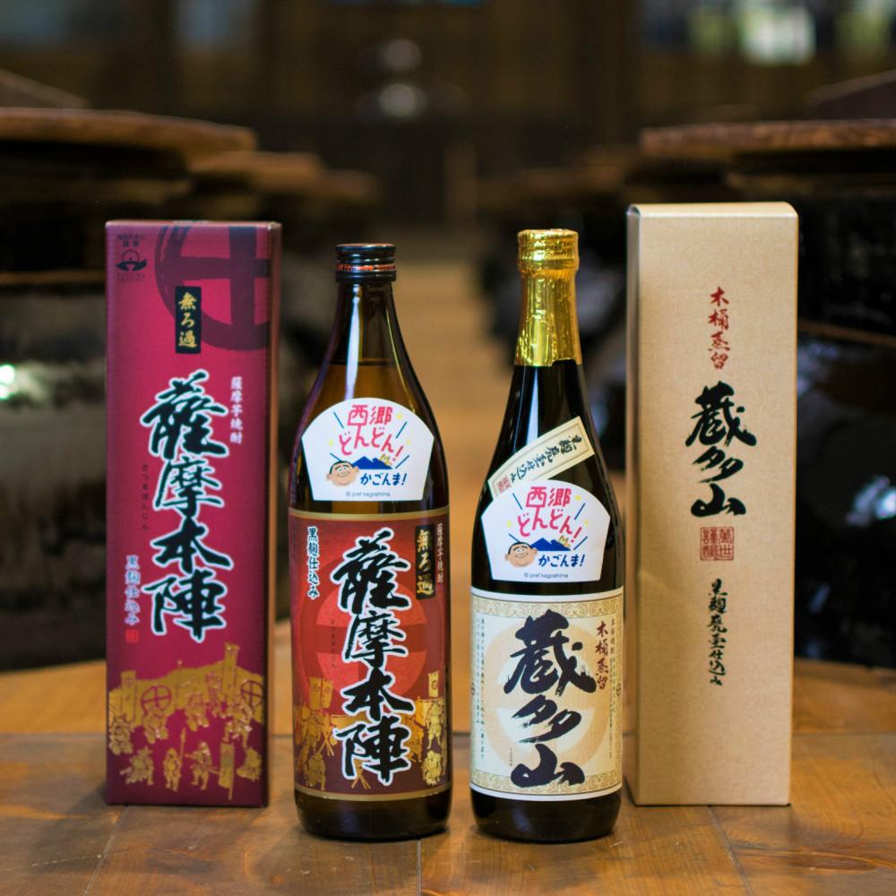 □【ふるさと納税】【蔵元直送】萬世酒造 薩摩伝承飲み比べセット