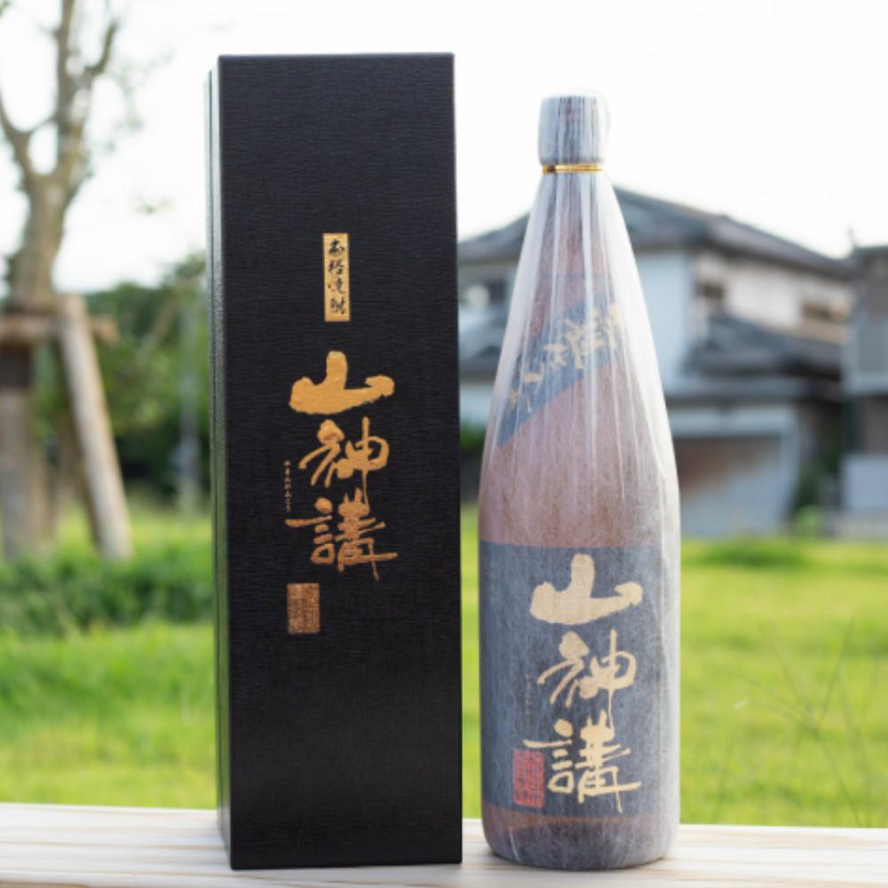 □【ふるさと納税】【蔵元直送】萬世酒造 山神講記念ボトル