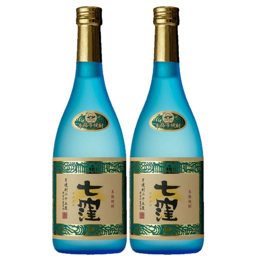 □【ふるさと納税】【蔵元直送】東酒造 七窪4合瓶2本セット