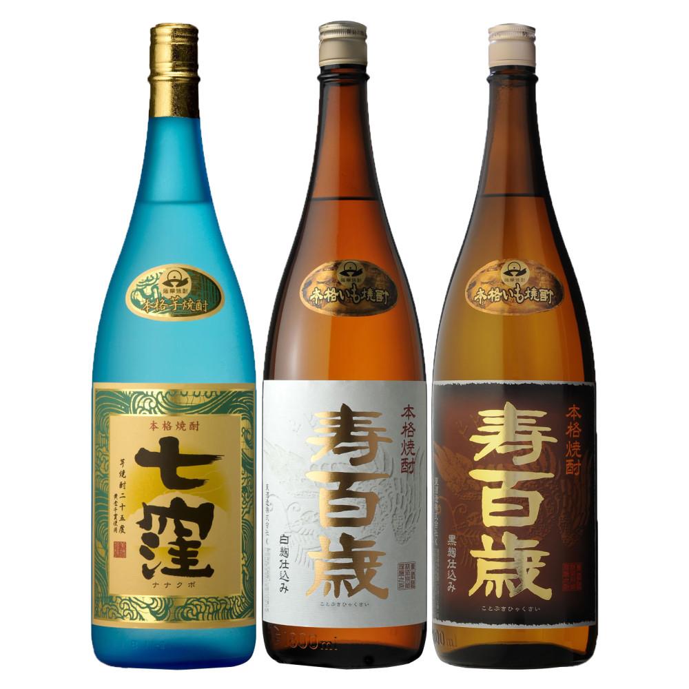 □【ふるさと納税】【蔵元直送】東酒造 芋焼酎 1升瓶3本セット