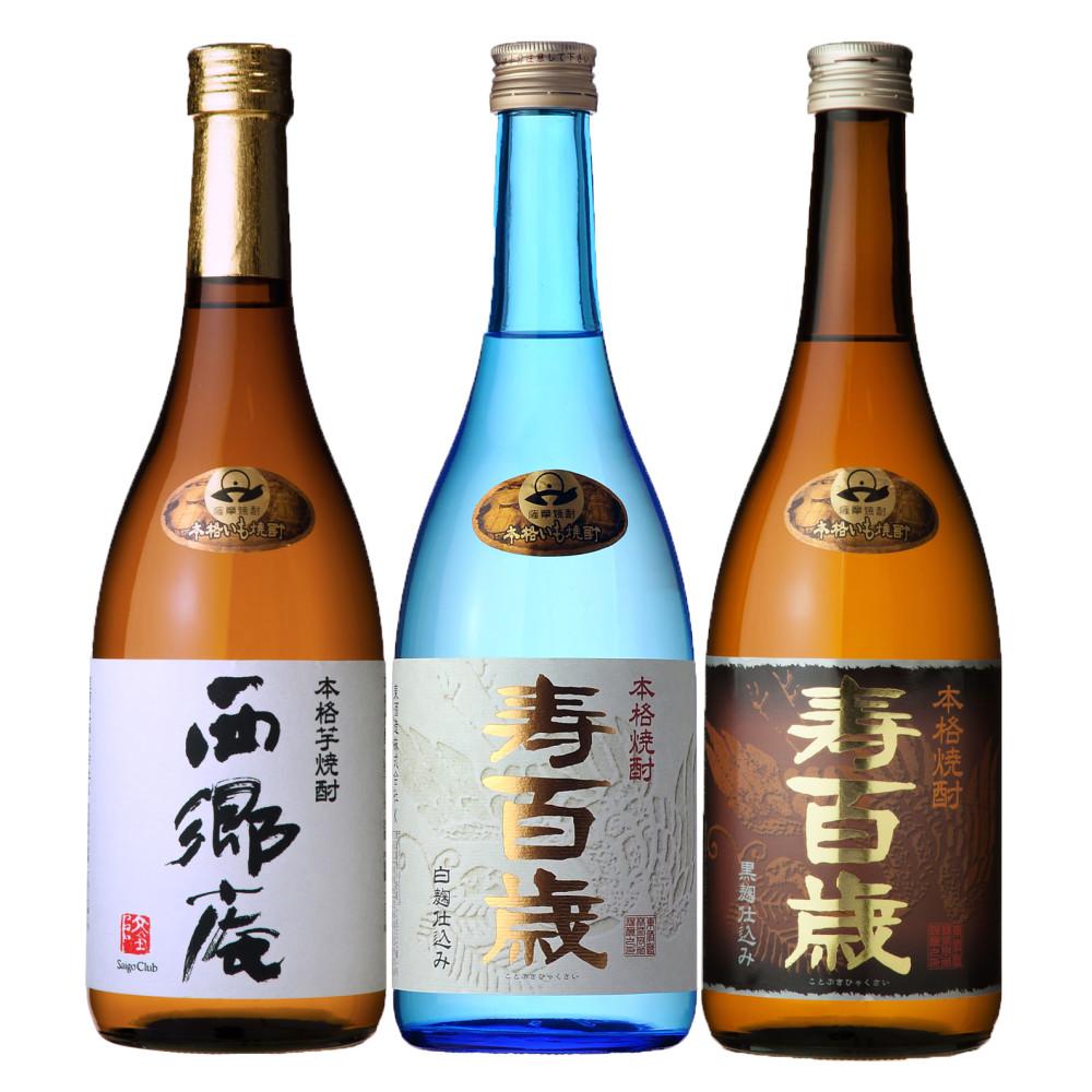 □【ふるさと納税】【蔵元直送】東酒造 芋焼酎 4合瓶3本セット