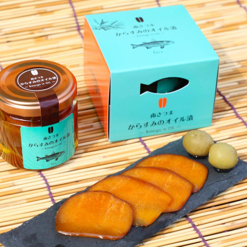 □【ふるさと納税】【希少 高級珍味】鹿児島県産 特撰からすみオリーブ漬