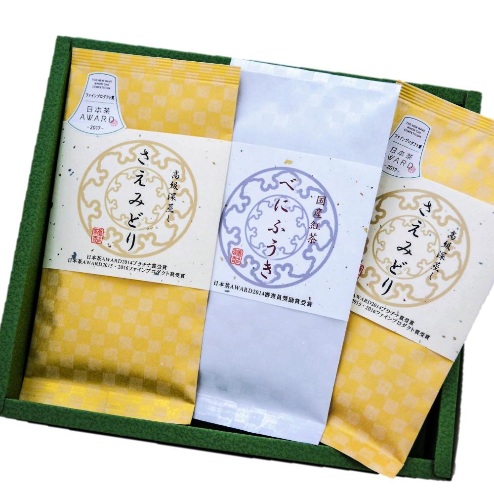 □【ふるさと納税】【日本茶AWARD受賞】鹿児島のお茶セット