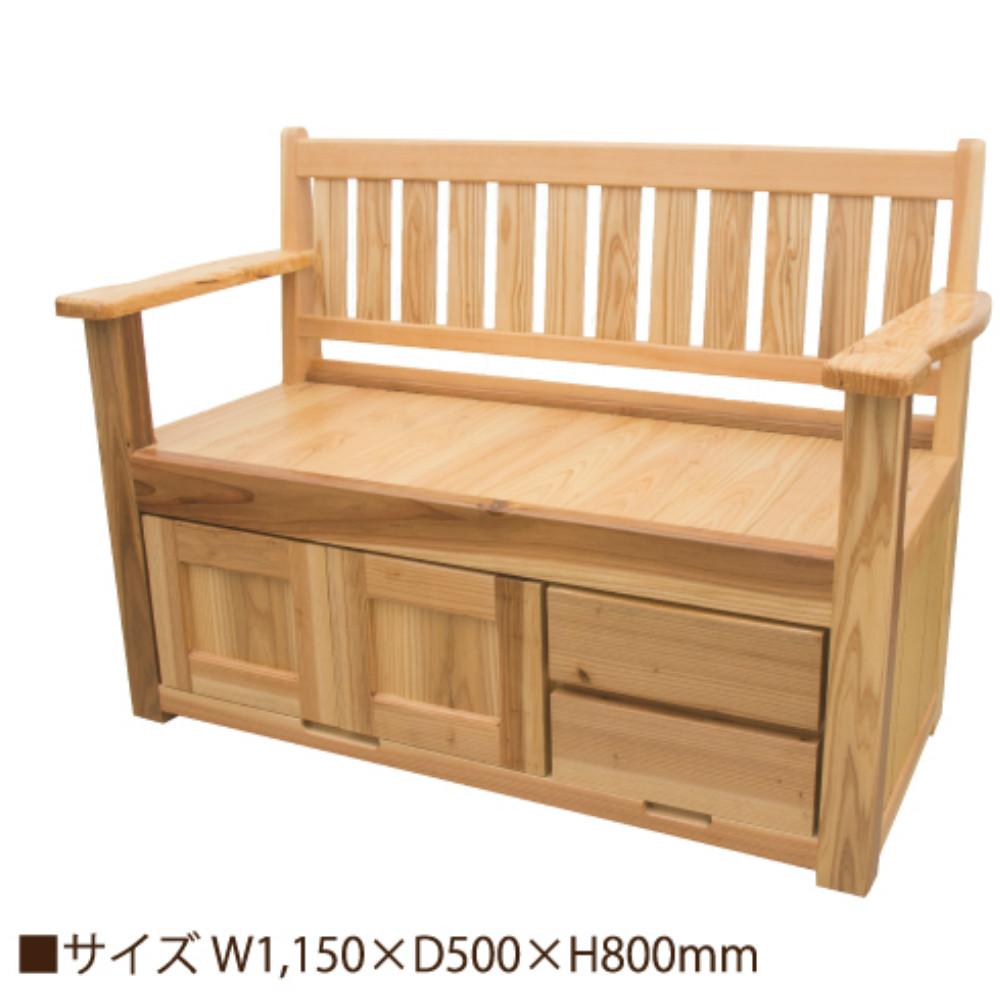 □【ふるさと納税】【家具職人が天然木で作りあげた】手作り ベンチチェアー「やすらぎ」